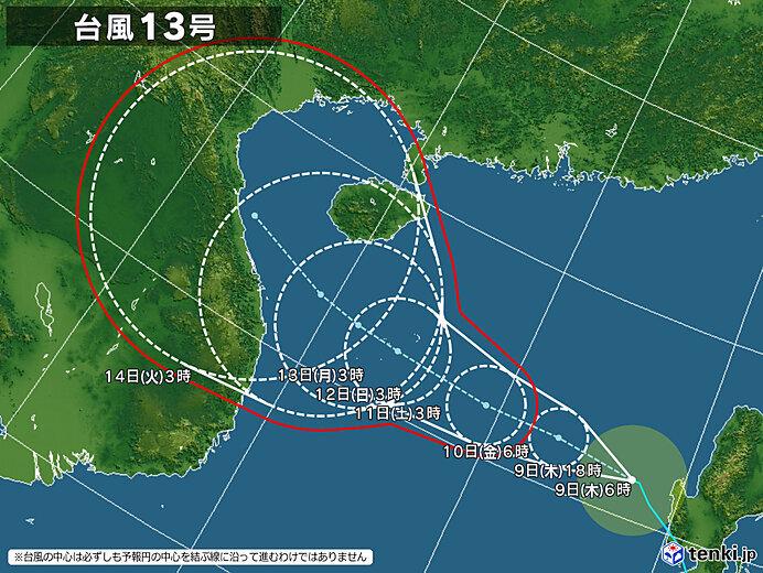 台風13号は南シナ海を西進