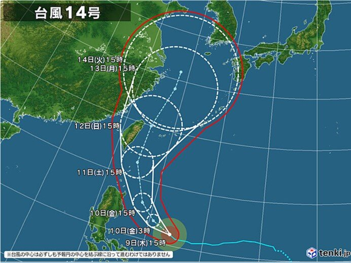 猛烈な台風14号 11日(土)から13日(月)ごろ先島諸島では大雨や暴風に警戒を