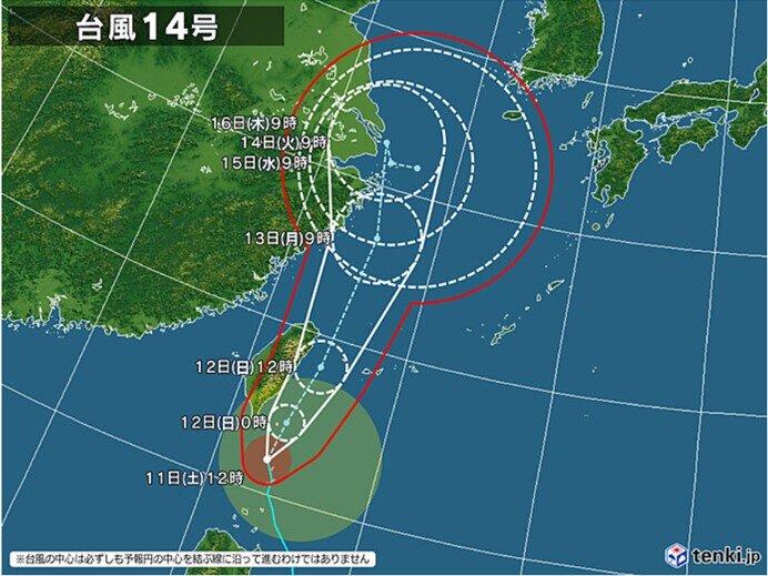 台風14号 12日午後 非常に強い勢力で先島諸島に接近する恐れ 台風への備えを