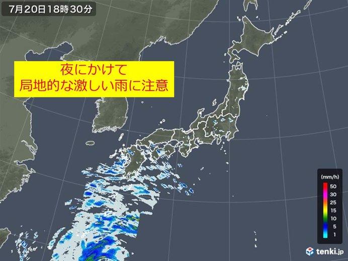 20日午後 西日本・東海の天気と注意点