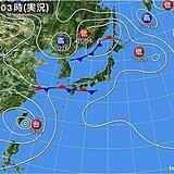 12日 北と西で雨雲や雷雲が発達 沖縄の先島諸島は台風14号接近で大荒れ