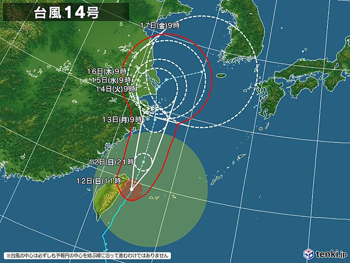 非常に強い台風14号 先島諸島に接近中 非常に強い風や激しい雨を観測