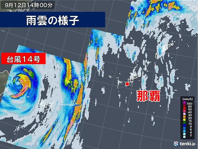 先島諸島は一部暴風域に