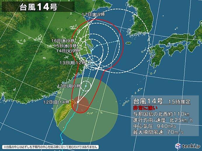 台風の進路は次第に東へ