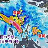 あす14日 秋雨前線の活動 活発化 局地的に激しい雨 雨の範囲はさらに東へ