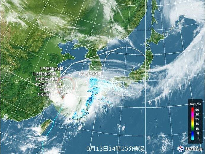 台風14号 今週末には中国地方に接近