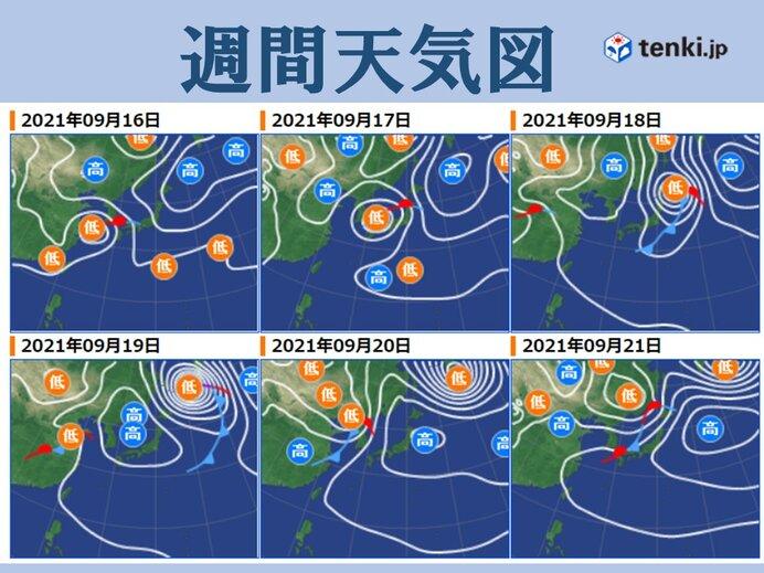 15日(水)から21日(火) 台風と秋雨前線の動きに注意警戒を