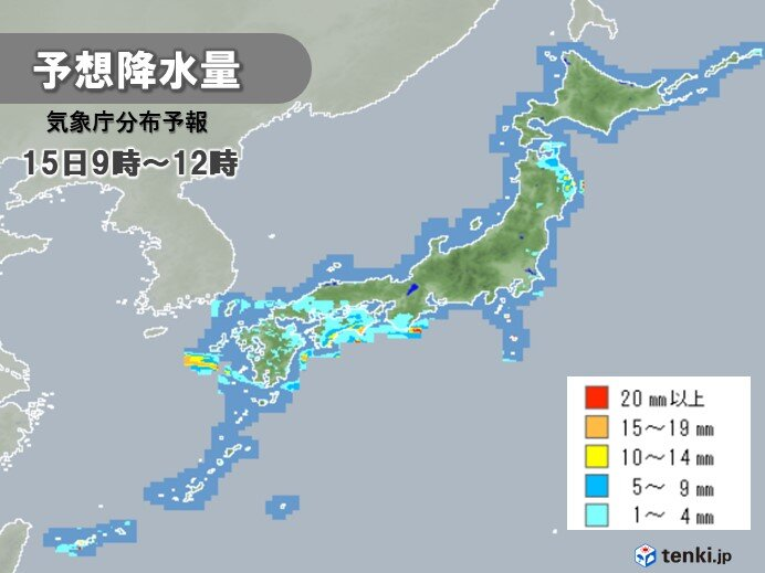 九州・四国では局地的に強い雨や雷雨 関東もすっきりせず