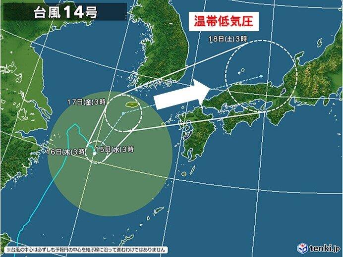 台風14号 停滞のち東進 週末にかけ大荒れや大雨のおそれ
