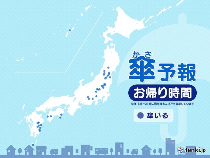 15日 お帰り時間の傘予報 九州と四国、本州も一部で雨