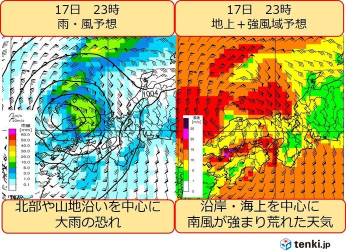 近畿 雨・風強まるのは 17日午後から18日午前にかけて