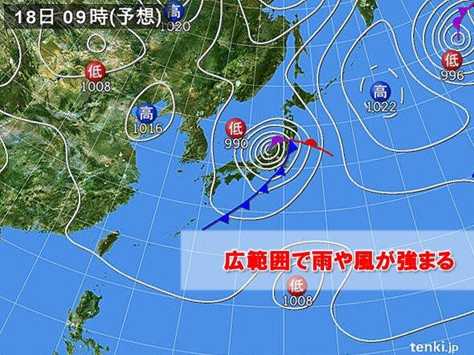 台風14号、17日に温帯低気圧に変わるも油断禁物