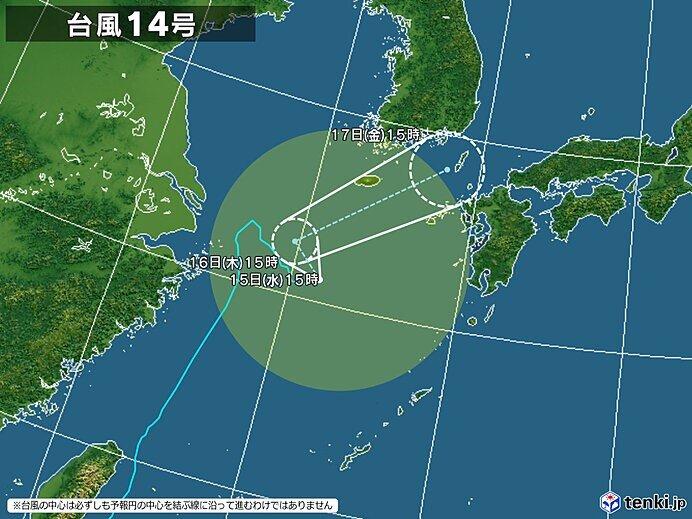 台風14号 最新情報