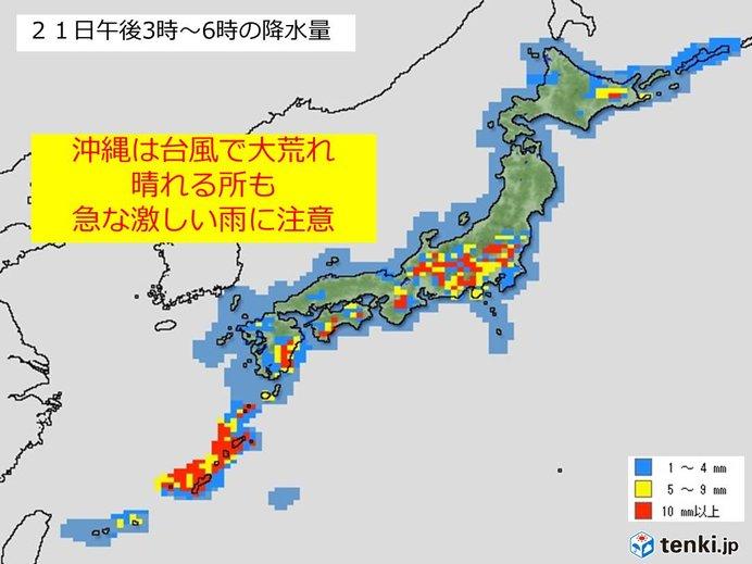急な激しい雨に注意 猛烈な暑さ来週まで