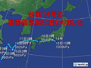 台風14号は温帯低気圧に 今後も激しい雨や雷雨に注意