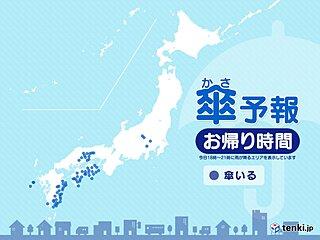 16日 お帰り時間の傘予報 九州や四国で局地的に激しい雨 関東の一部でも雨
