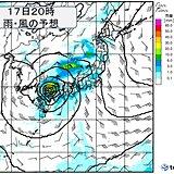 「台風14号」温帯低気圧に変わって列島を通過 金曜~土曜は広く荒天や大雨の恐れ