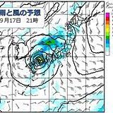 中国地方 あす17日台風14号 温帯低気圧に変わらず瀬戸内海付近を横断か