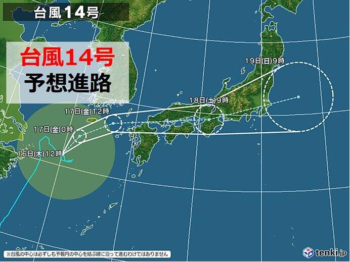 台風が接近・上陸すると 西~北日本の広い範囲で大雨に