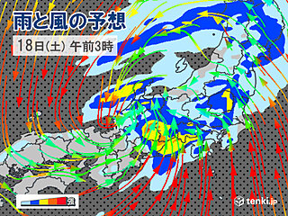 台風14号 土日に関東へ最接近か 広く大雨の恐れ 強風や高波にも注意・警戒を