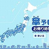 17日 お帰り時間の傘予報 九州から東海にかけて雨脚強まる 滝のような降り方も