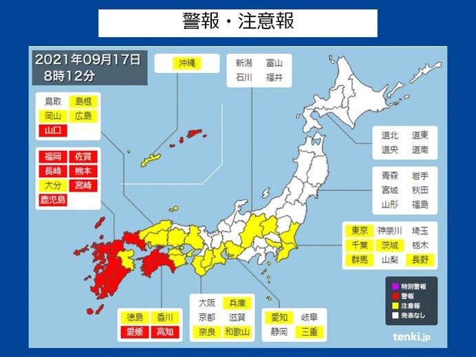 九州 台風の強風域に