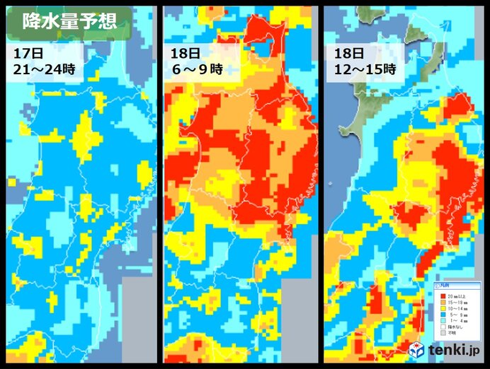 雨のピークは18日(土)明け方から 激しい雨に警戒