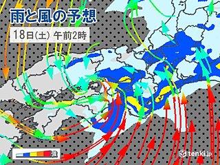 関西 台風接近で今夜(17日夜)から荒れた天気に