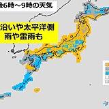 21日午後 西日本・東海の天気と注意点
