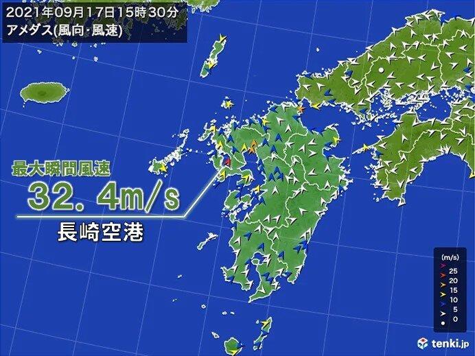 台風14号 九州北部に上陸へ 周辺では「非常に強い」風を観測