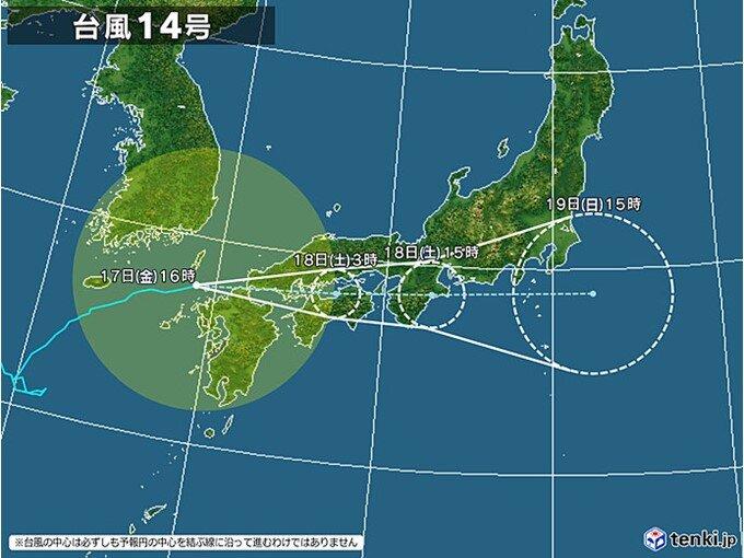 台風14号 西日本から東日本を東進 波の高い時期 「高潮」に厳重警戒