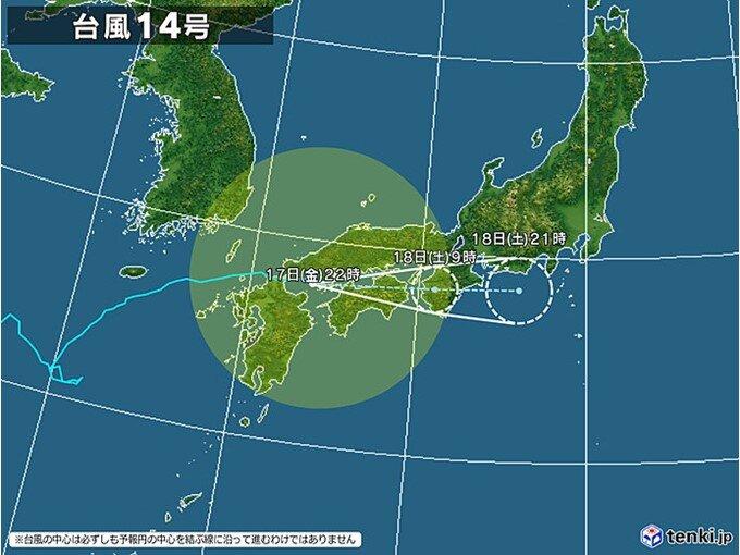 台風14号 18日夜には東海道沖で温帯低気圧に変わる