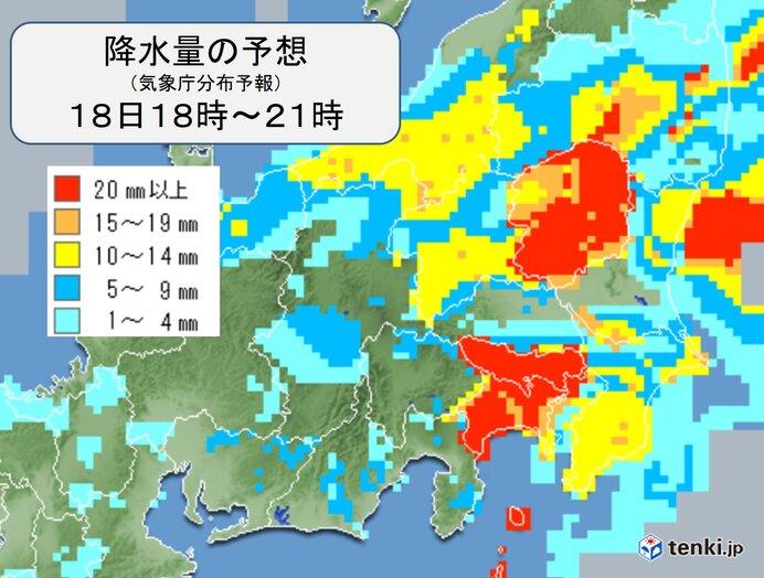 台風の影響いつまで?