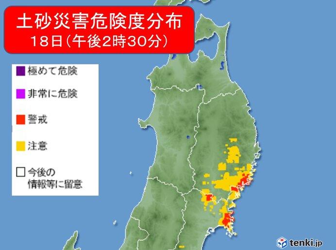 東北や北海道にも発達した雨雲