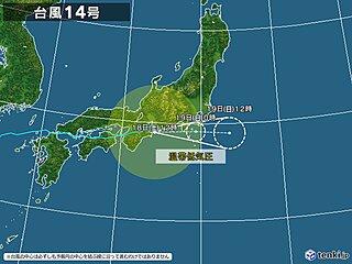 「台風14号」 東海や関東に接近中 影響いつまで?