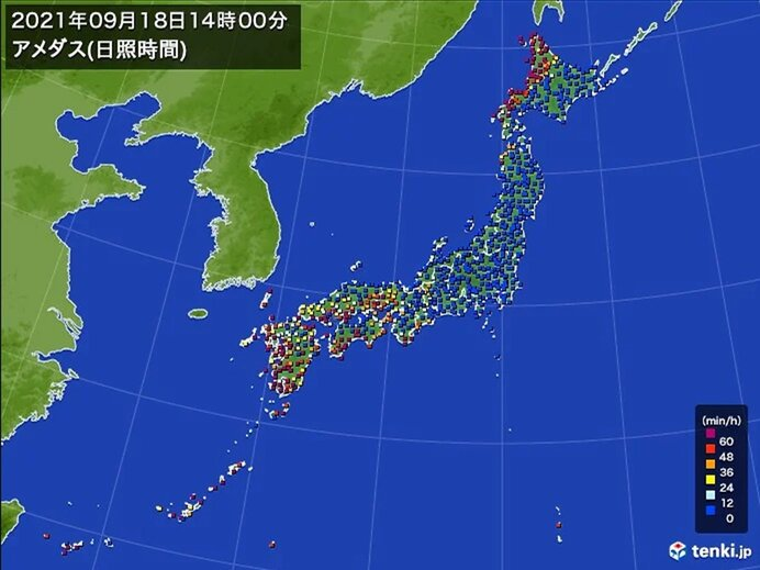 西日本は天気回復
