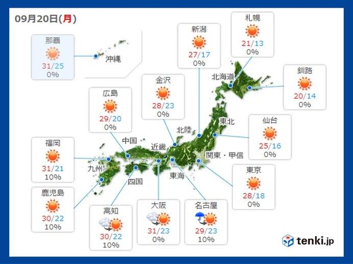 関東から西 真夏日地点が増加