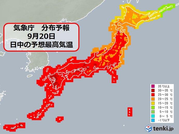 3連休最終日 関東から西は真夏日地点が増加 熱中症「厳重警戒」の所も