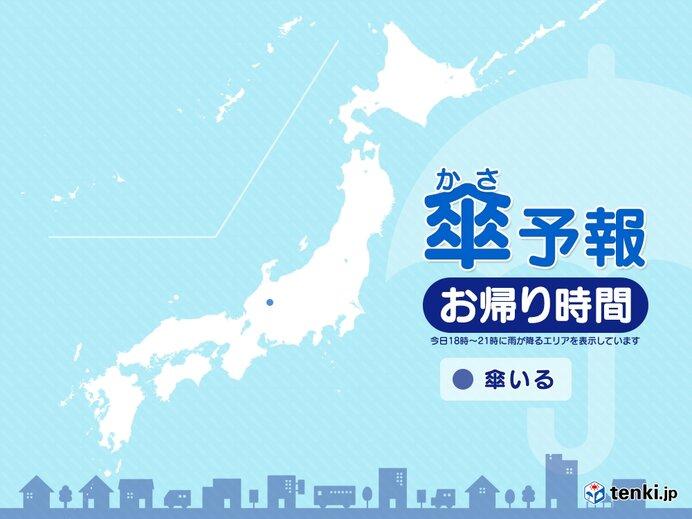 20日 今夜の傘予報 東海など 一部でにわか雨