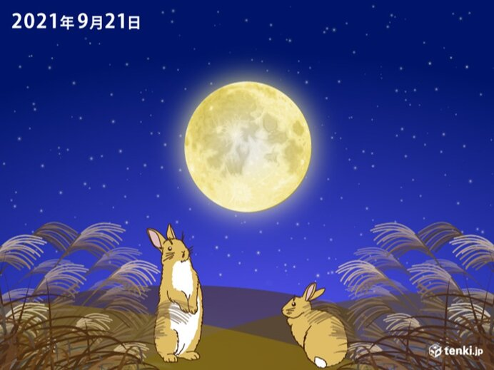 中秋の名月は見られる?