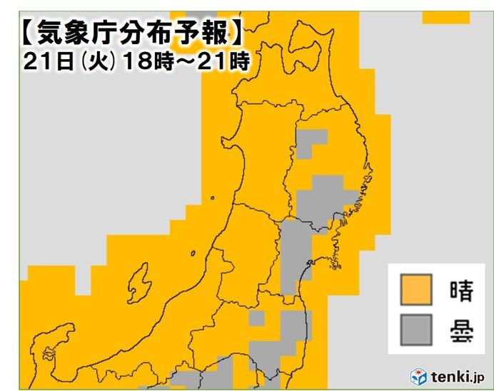 東北日本海側と青森県はお月見日和