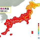 西日本中心に真夏日の所も 熱中症対策を万全に 暑さいつまで?