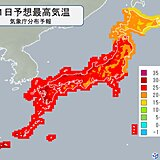 21日(火)の天気 日中は気温上昇 所々で真夏日 夜は九州~関東で雨や雷雨も