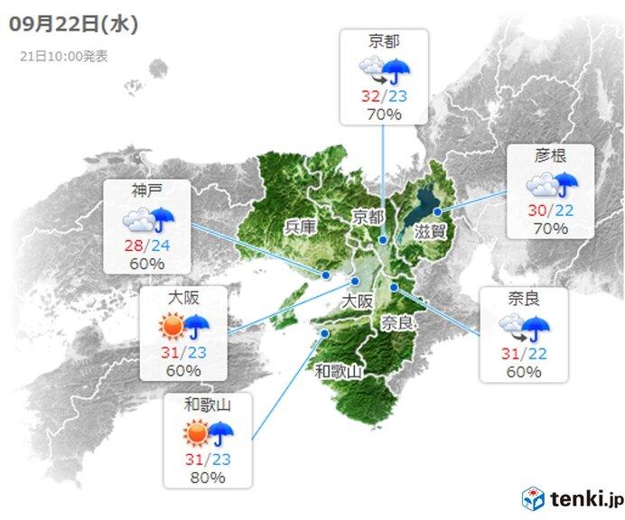 あす22日(水) 広い範囲で雨や雷雨に 朝は晴れていても外出の際には雨具を!