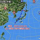 関西 きょう21日(火)は南部を中心に雨 あす22日(水)は広い範囲で雨