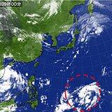 まだ台風シーズン 南の海上で熱帯低気圧が発生 今後の動向に注意