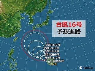台風16号 発達しながら北上 来週後半は本州に影響のおそれも 備えや対策は早めに