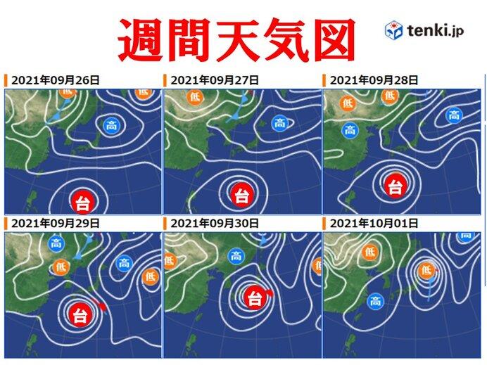 25日から1日 台風16号日本接近のおそれ 早めの準備を