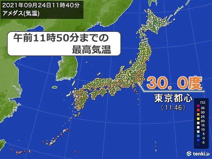 東京都心 きょうも午前中から真夏日に 午後も東日本・西日本は厳しい暑さ