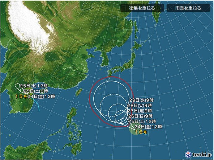 台風16号の今後の動きに注意
